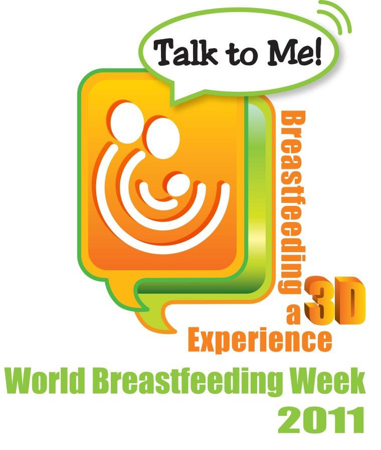 logo_breastfeeding_gateway